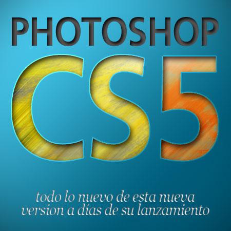 Tutorial: Adobe Photoshop CS5 Configuracionvisual_com_photoshop_cs5_portada